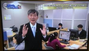佐竹教授@ユーシステム