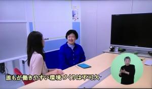 """「ひょうご""""ワイワイ""""」 佐伯社長インタビュー"""