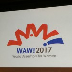 外務省 国際女性会議WAW!(WAW! 2017)