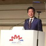 国際女性会議WAW!でスピーチする安倍総理大臣
