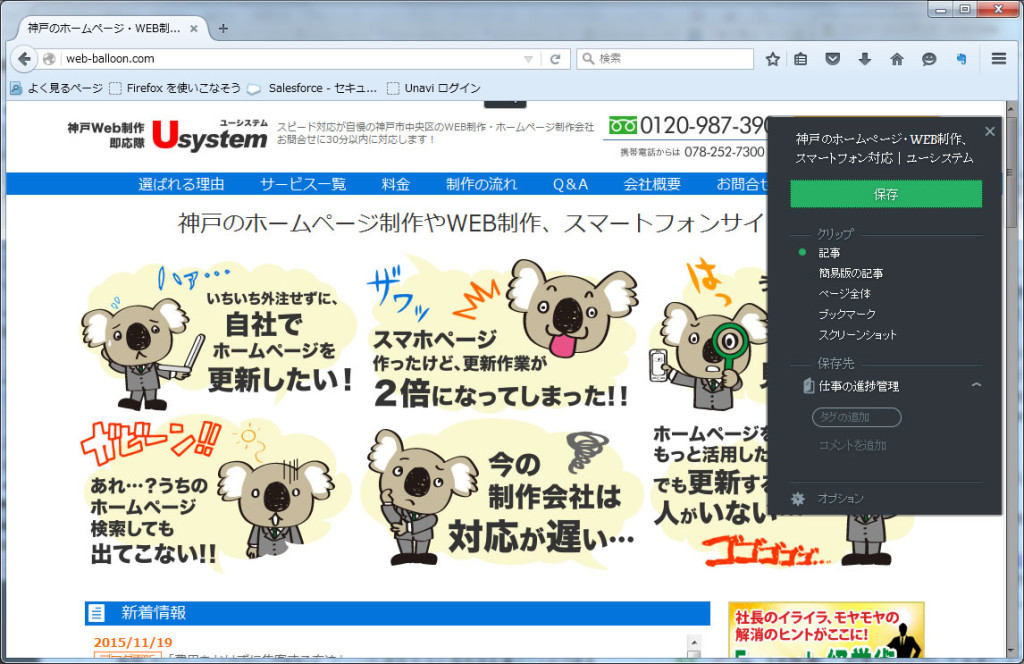 160205_ブログ2